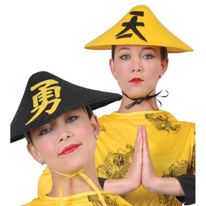 Aziatische hoed zwart voor volwassenen